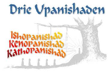 De leerstellingen die in de Upanishaden vervat zijn, zijn als het ware een handleiding en gids voor de zoekende ziel. Dikwijls ook een troost.