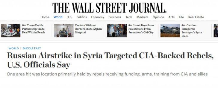 Wie had gedacht dat Washington zó met de billen bloot zou gaan..?? Hoe desperaat zijn ze daar, door steun te vragen voor smerige CIA-operaties.