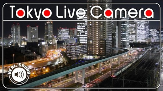 Tokyo Live Camera Ch1 [4K] 東京 汐留 鉄道 ライブカメラ