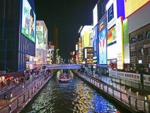 Osaka Namba Glico Ebisu bridge, Japan