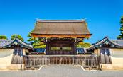 Kyoto Gosho Imperial Palace, Japan