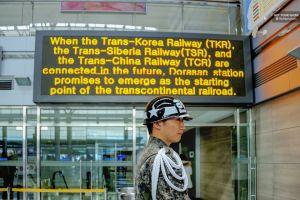 Dorosan train station