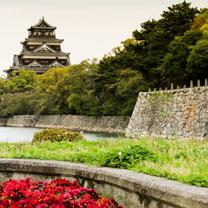 Hiroshima Castle Japan