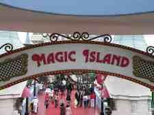 Lotte World, Magic Island, Seoul, South Korea