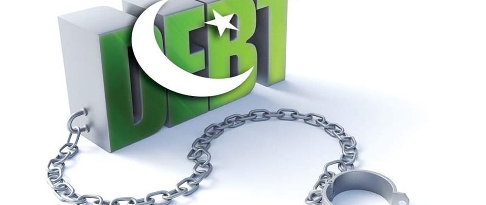 Pakistan Debt Problem