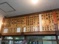 岡崎でかき氷。和菓子の和泉屋さん。