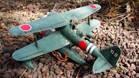 Maquette Daronef De Mitsubishi F1M1 Pete Modle 184 Warbirds Family