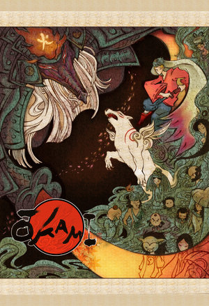 okami_contest_entry___faith_by_username8985.jpg
