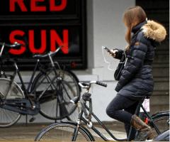 earphone plugged when cycling