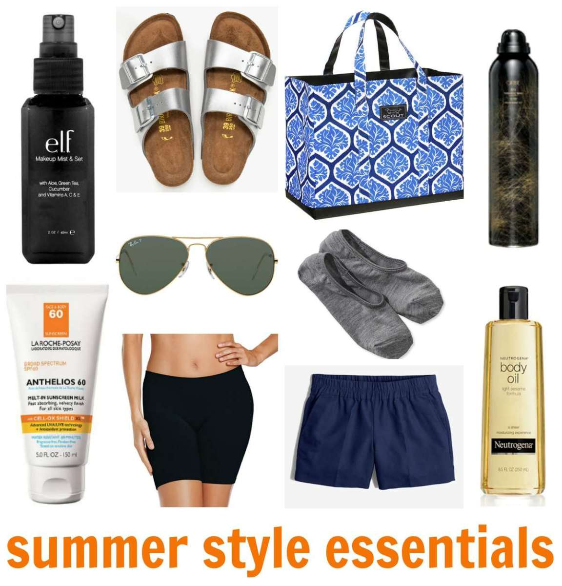 Summer Summertime Essentials