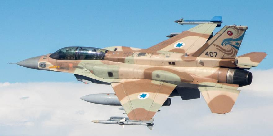 Israeli Air Force F-16l Sufa (Israeli Air Force, 2016)
