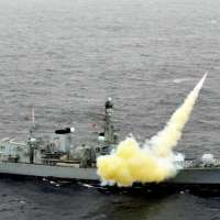 Op KIPION: Royal Navy Sent to Deal with Iran
