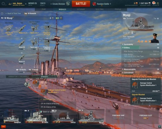 world-warships-preview-03