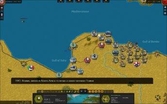 strategic-command-ww2-war-europe-0916-08