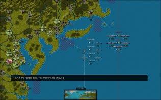 strategic-command-ww2-war-europe-0916-17