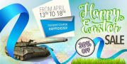 Happy Easter sale - Slitherine Matrix