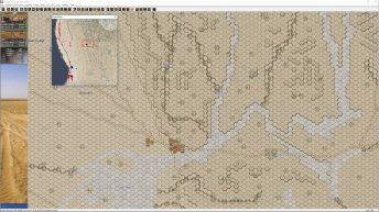 panzer-battles-north-africa-1941-0718-10