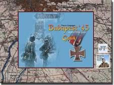 john-tiller-software-Budapest45-cover