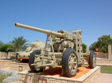 A 90-53 gun at the Battle of El Alamein museum