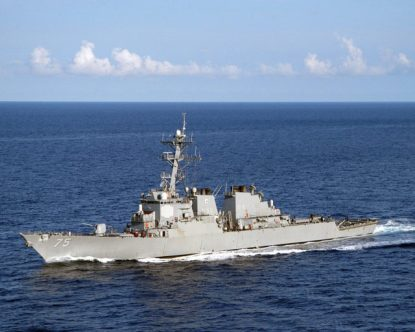 USS Donald Cook at sea.