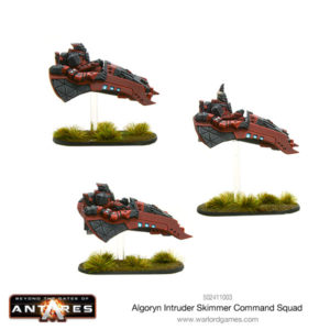 502411003-algoryn-intruder-command-squad-c