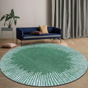 Contemporary Round Rug
