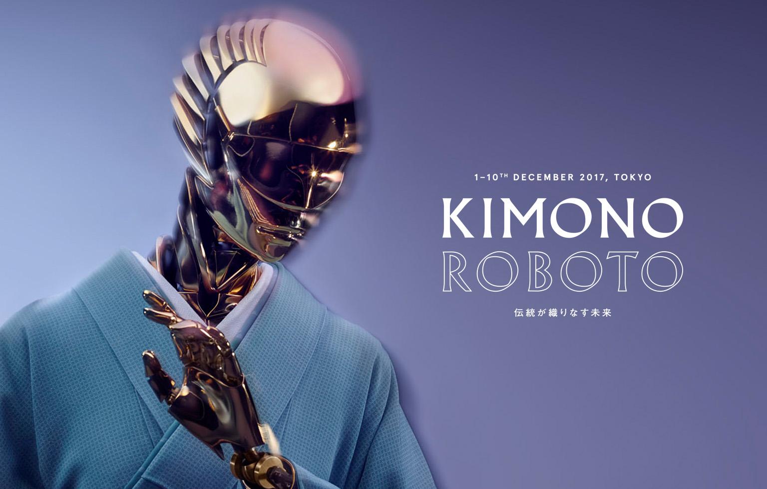 KimonoRoboto_posters 4