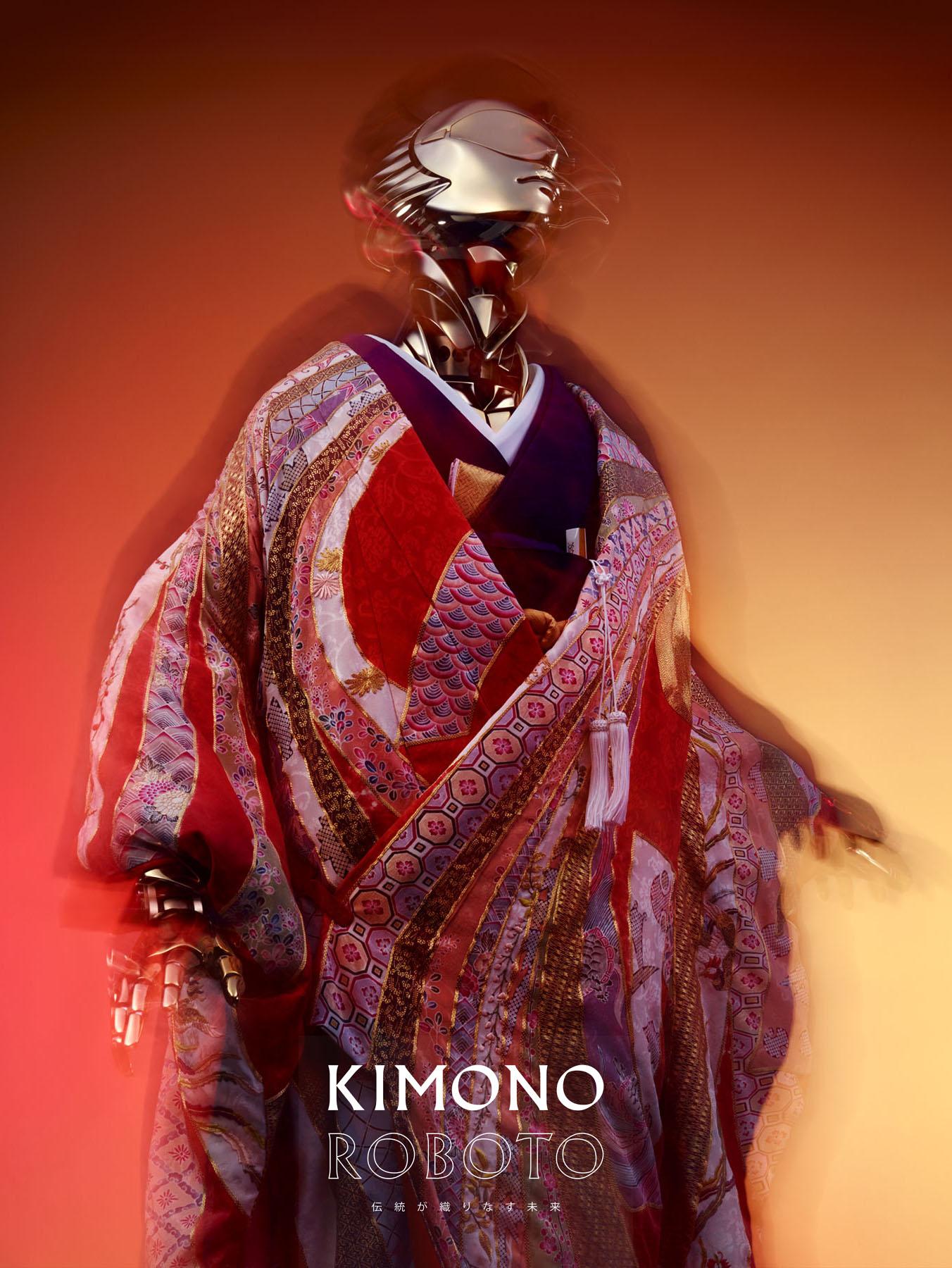 KimonoRoboto_posters 6