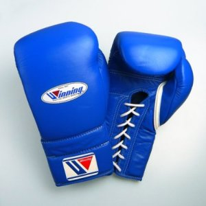 Winning Boxing Gloves in Blue Lace