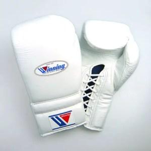 Winning Boxing Gloves in white