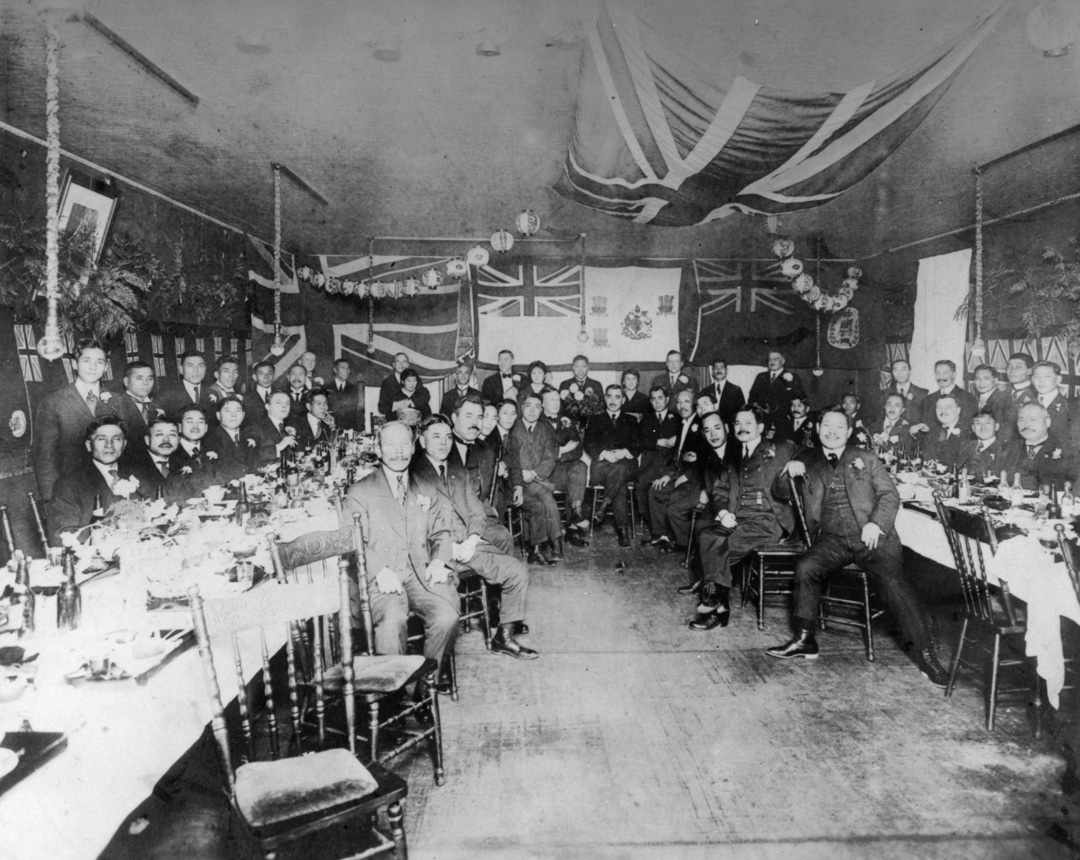 Canadian Japanese Association, circa 1905. NNM 1994.41.9