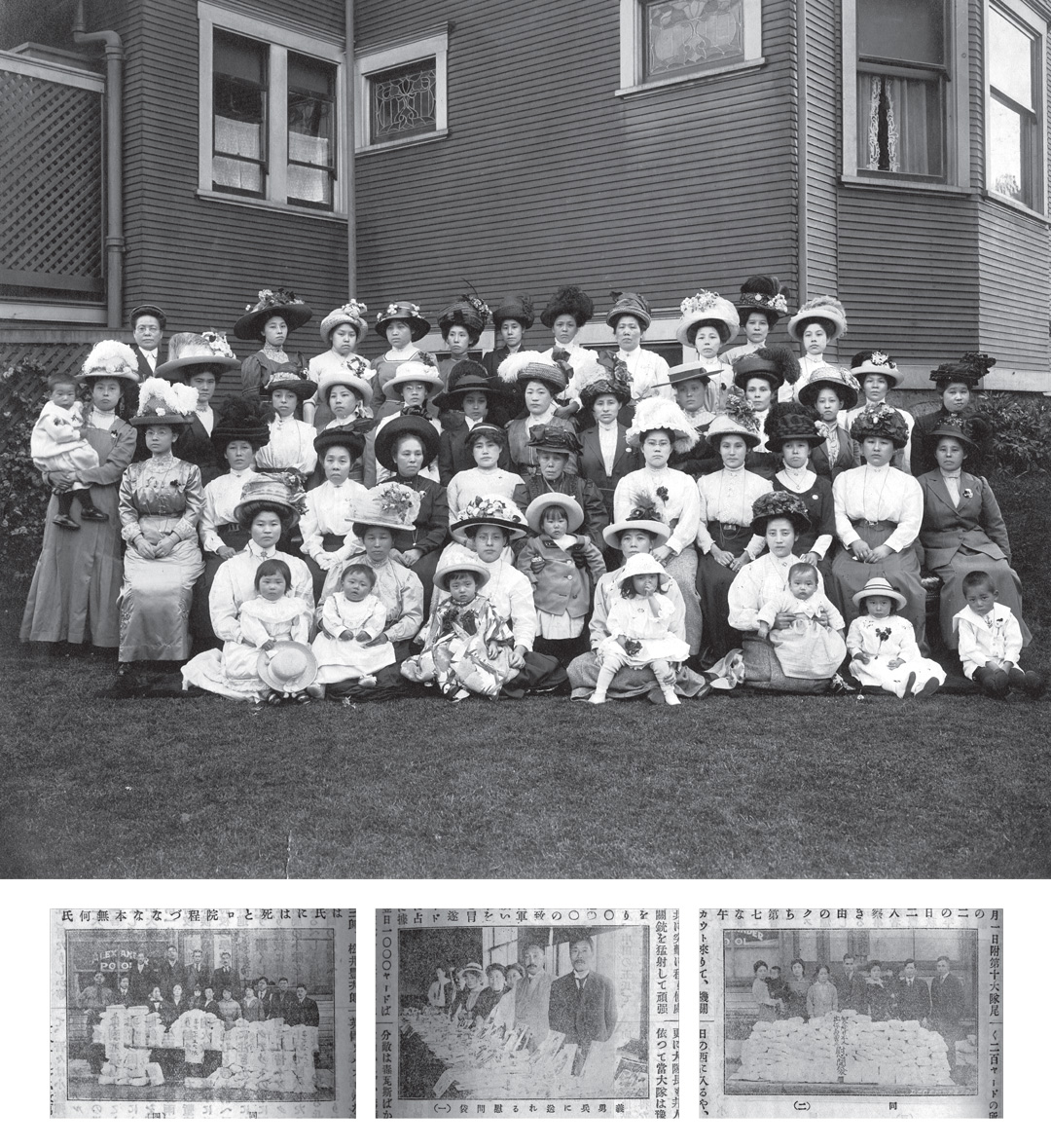 Top: The Nippon Fujinkai, circa 1910. NNM 2010.31.17. Bottom: Japanese Canadian community support for the war effort, from Kanadadobohattentaikan.