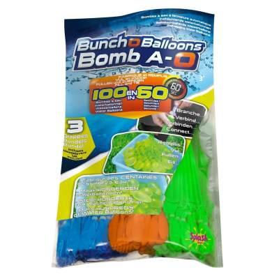 Bunch O Balloon Wasserbomben - Geschenk für dem Mann Männerspielzeug kaufen – Männerspielzeuge finden – Spielzeug für Männer finden – bestes Männerspielzeug – Männerspielzeug im Vergleich