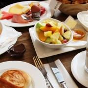 Köln: Frühstück im Bastian's - Auf dem Berlich 3-5   waseigenes.com