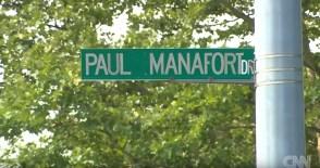 Image result for Manafort street