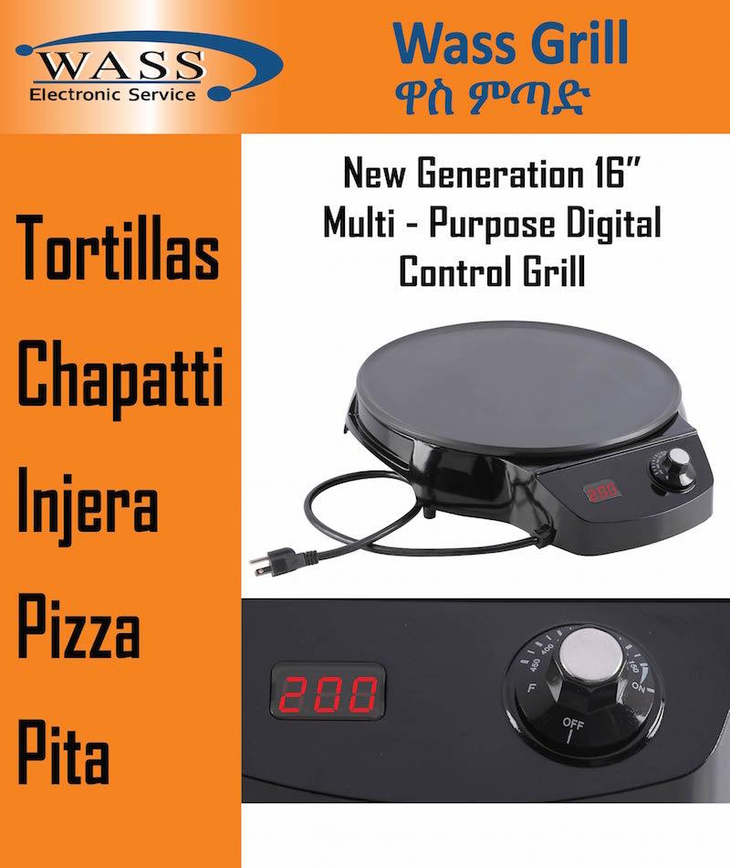 """WASS Digital 16"""" Mitad Grill"""