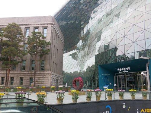 SeoulCityHalls.jpg