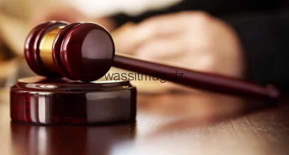 مجلس قضاء الجزائر: تأجيل الإستئناف في قضية الوالي السابق مصطفى العياضي الى 28 يوليو