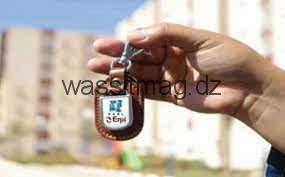 سكن: توزيع 100.000 وحدة سكنية عبر التراب الوطني ابتداء من الأحد