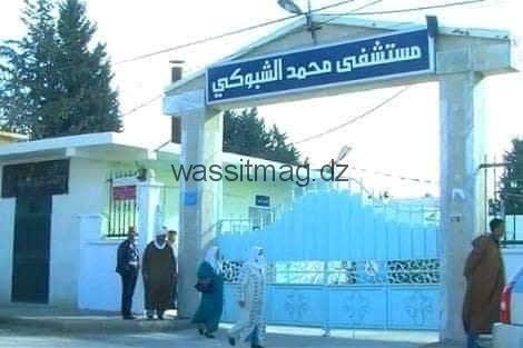 وفاة 15 شخصا في مستشفى محمد الشبوكي الشريعة بسبب نفاذ الأكسجين .