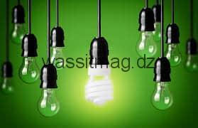 الطارف الزبائن مدعوون الى ترشيد استهلاك الكهرباء لتخفيف اعباء الفاتورة