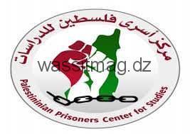 مركز فلسطين/ 91 عميداً للأسرى في سجون الاحتلال