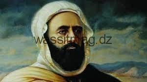 06 سبتمبر 1808 ميلاد مؤسس الدولة الجزائرية الحديثة الأمير عبد القادر الجزائري