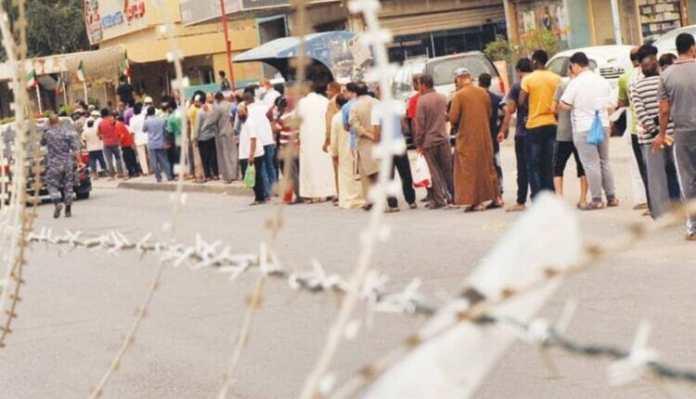 Expatriates in Kuwait