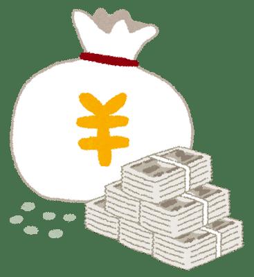 【急募】来週中までに400万円稼ぐ方法