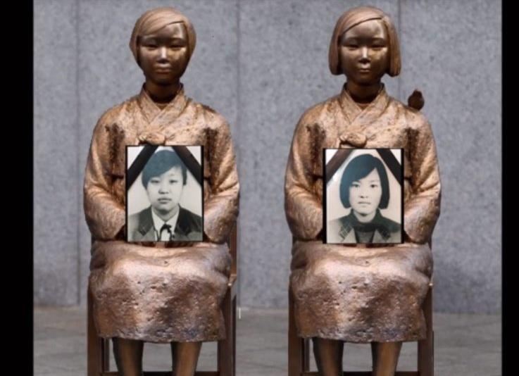 【悲報】元慰安婦支援金を横領した元活動家の韓国議員を起訴wwwwwwwwww