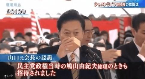 【悲報】ジャパンライフ、香港でも同じ手口wwwwwwwwwwwwwwww