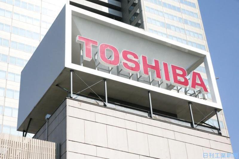 【悲報】東芝、日本初のカラーテレビ専用工場を閉鎖へ!!!!!!!!!!!