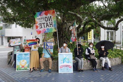 中国人ヘイトに反対する市民団体、沖縄県にヘイト規制条例制定求める陳情書を提出