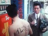 【悲報】16歳少女に入れ墨を入れ性行為の疑い 彫師の男(32)逮捕!!
